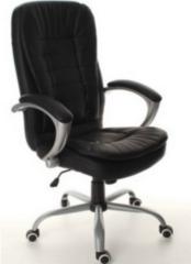 Офисное кресло Офисное кресло Calviano Merando (VEGA) черное