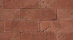 Искусственный камень РокСтоун Травертин пластины