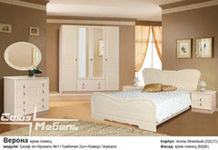 Спальня Союз-Мебель Верона (крем глянец)