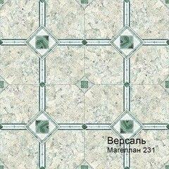 Линолеум Зеленый линолеум Комитекс Лин Версаль Магеллан 231