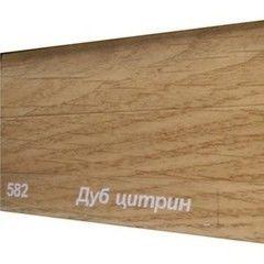 Плинтус Плинтус Vox Smart Flex 582 Дуб цитрин