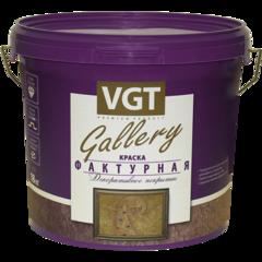 Декоративное покрытие ВГТ Фактурная для стен 18 кг