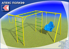 Апекс Полиэф Гимнастический комплекс-2