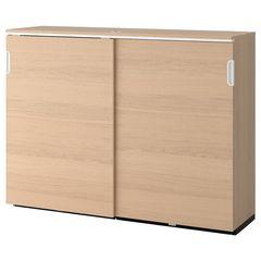 Шкаф офисный IKEA Галант 503.682.32