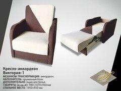 Кресло Асмана Виктория-1 (780х1070х950)