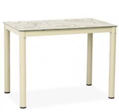 Обеденный стол Обеденный стол Signal Damar кремовый