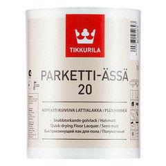 Лак Лак Tikkurila Parketti-Assa 20 (полуматовый, 1 л)