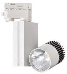 Прожектор Прожектор Kanlux TRAKO LED COB-11 (22620)