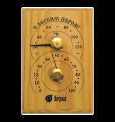 Аксессуар для бани Банные штучки Термогигрометр арт. 18010