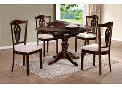 Обеденный стол Обеденный стол Halmar WILLIAM