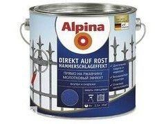 Эмаль Эмаль Alpina Direkt auf Rost Hammerschlageffekt (черный)
