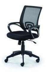 Офисное кресло Офисное кресло Halmar Santana