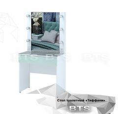 Туалетный столик BTS Тиффани СТ-03 (1800x1555x464)