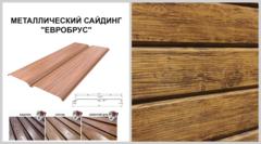 Сайдинг Сайдинг Изомат-Строй Евробрус Золотой дуб