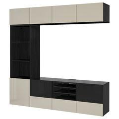 IKEA Бесто 092.501.55