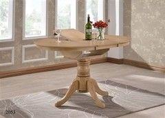 Обеденный стол Обеденный стол Андрия 2053 раскладной Дуб антик белый
