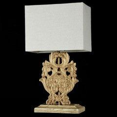 Настольный светильник Maytoni Athena ARM777-22-WG