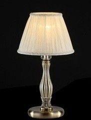 Настольный светильник Maytoni Elegant 13 ARM301-00-R