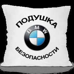 Декоративная подушка Карандаш BMW Безопасность 02282