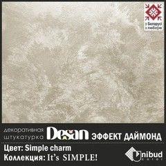 Декоративное покрытие Desan Эффект Даймонд, цвет Simple charm