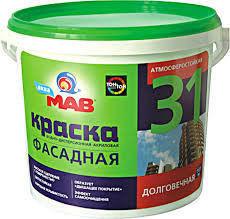 Краска Краска MAV АКВАМАВ 31 (ВД-АК-1031)
