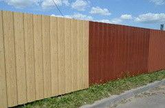 Забор Забор Изомат-Строй Пример 1
