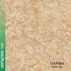 Линолеум Линолеум Комитекс Лин Парма ЧАРА 321