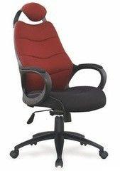 Офисное кресло Офисное кресло Halmar Striker (черно-бордовый)