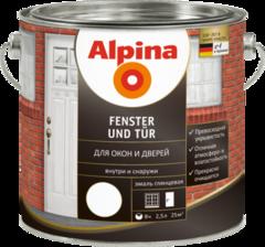 Эмаль Эмаль Alpina Для окон и дверей (2,5 л/ 3,05 кг)