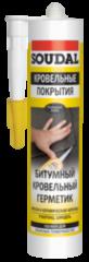 Герметик Герметик Soudal Битумный кровельный 300 мл (черный)