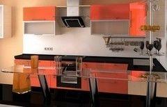 Кухня Кухня Ayro Пример 4