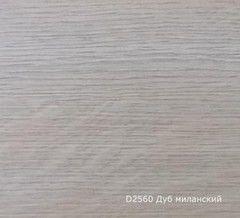 Ламинат Ламинат Kronostar Grunhoff D2560 Дуб миланский