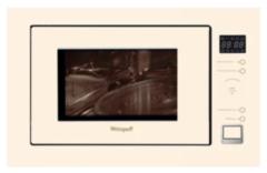 Микроволновая печь Микроволновая печь Weissgauff HMT-553