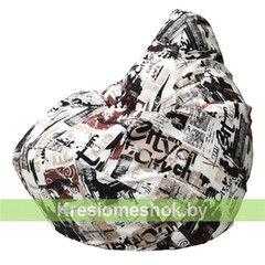 Бескаркасное кресло Бескаркасное кресло Kreslomeshok.by Груша City Г2.5-133
