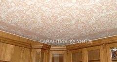 Натяжной потолок Гарантия уюта Вариант 3 (тканевый)