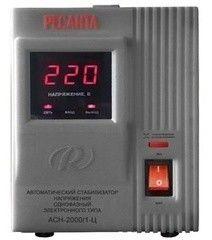 Стабилизатор напряжения Стабилизатор напряжения Ресанта АСН-2000/1-Ц