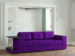Диван Диван Настоящая мебель Ванкувер Лайт со столом (модель 00-00001655) фиолетовый