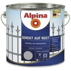 Эмаль Эмаль Alpina Direkt auf Rost (Темно-коричневый) 2.5 л