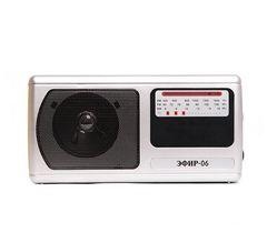 Радиоприемник Радиоприемник Эфир 06
