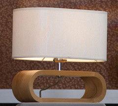 Настольный светильник Lussole Nulvi LSF-2114-01