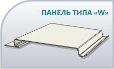 Софит Изомат-Строй Панель W (реечная)