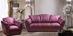 Набор мягкой мебели Набор мягкой мебели Trevi Альтаир (диван тройка, кресло)