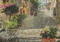Applico Песок