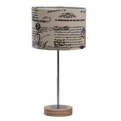 Настольный светильник MW-Light Уют02 380033801