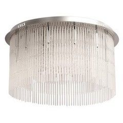 Светильник Светильник Chiaro Бриз 464011521