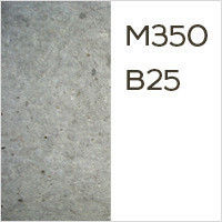 Бетон Бетон товарный М350 В25 (П2 С20/25)