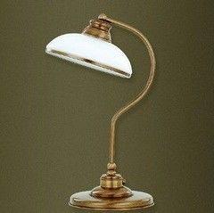 Настольный светильник Kutek N N-LG-1 (P)