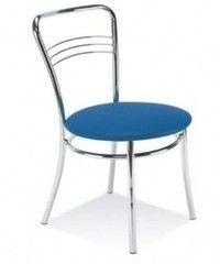 Кухонный стул Петростиль Аргенто