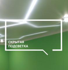 Натяжной потолок Услуга Натяжной потолок со скрытой подсветкой
