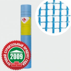 Стеклосетка, серпянка Lihtar Штукатурная синяя ССШ-160 (яч.5x5мм, 1x50м)